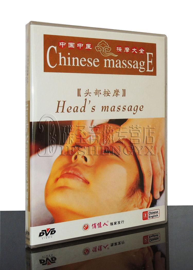 Sexy Massages Videos 121