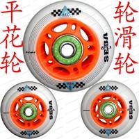 120-metre-tall fr-m 120-metre-tall seba - round 120-metre-tall pulley wheel wheels flower meter high solomon ilq-9 bearing