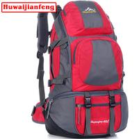 wholesale premium Outdoor backpack  travel bag sports bag 40l 45l camping bag  freeshipping