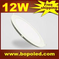 Free shipping BOPO Ultra-thin high-brightness LED Panel light SMD2835 110~265V Circular White aluminum 12W IP30 Ceiling light