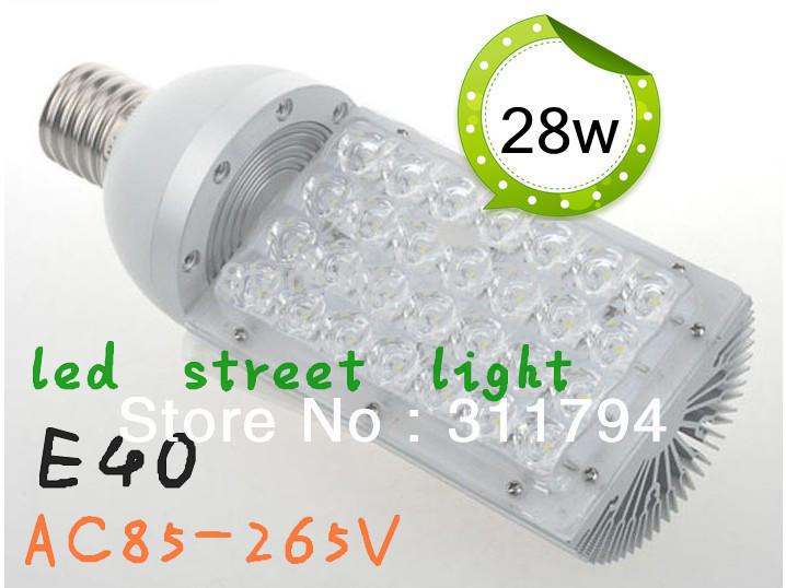 wholesale price 2pcs/AC85-265V E40 28W 40W LED street light 3360LM warranty 28*1W LED Road lights garden lights(China (Mainland))