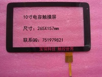 10 capacitive touch screen hotatouch c157265a1-drfpc028t-v3.0