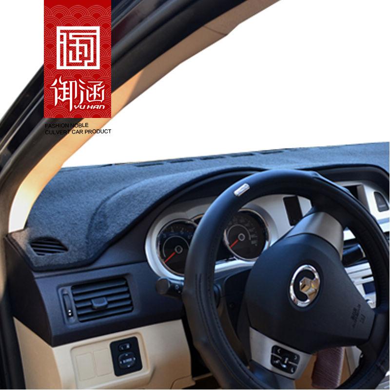 Car great wall c30 photophobism pad instrument protection pad table modified car(China (Mainland))