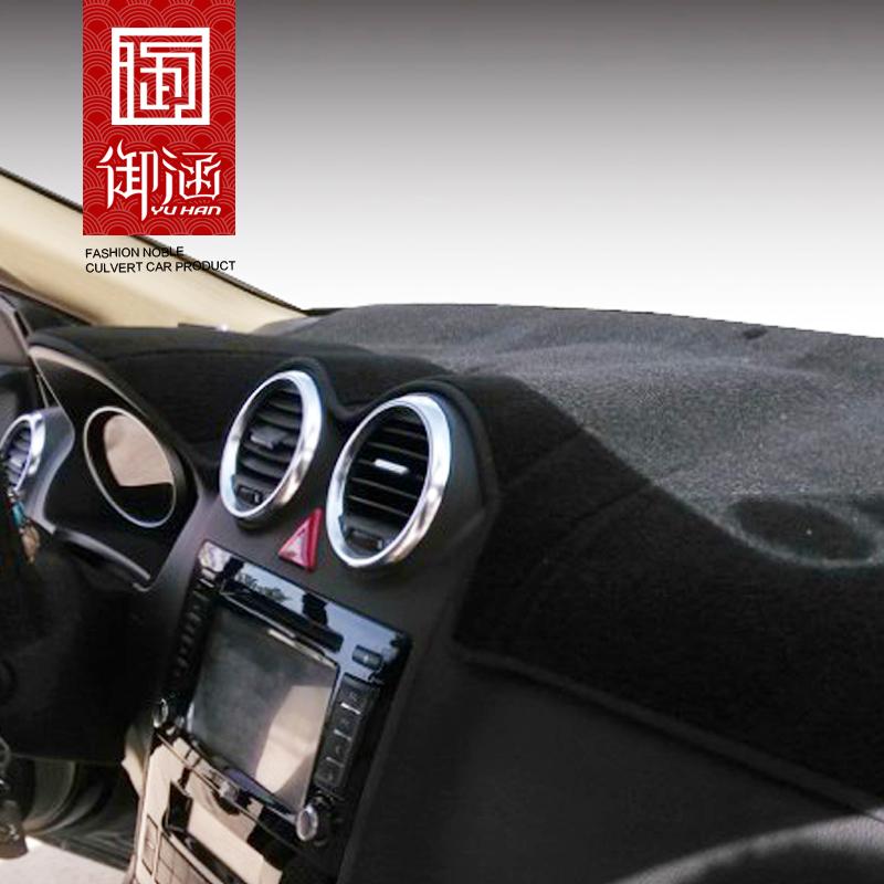 Car great wall h6 photophobism pad instrument protection pad table refires supplies car(China (Mainland))