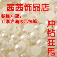 Semi-cirle flat pearl beige accessories rhinestone pasted material phone case beauty diy tool nail art