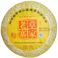 Free shipping best loss weight 2012 Black puer tea fermenated Zhang Jia Lao Zai Limit MengHai pu-erh tea 357 g for tea ceremony