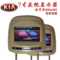 Kia k5 freddy headrest display 7 high-definition digital screen