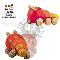 Big toy plan toys - - series