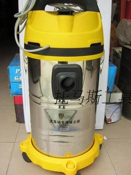 Thomas 30 vacuum suction machine vacuum cleaner industrial vacuum cleaner vacuum suction device beauty