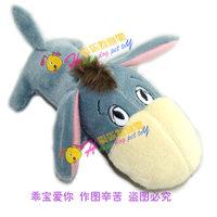 Pet toy dog toy vocalization molar teddy toy