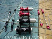 Rfr disc 2 hubs mountain bike bearing 32 disc hubs quick release
