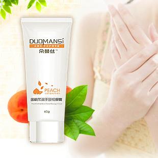 Wire peach hand massage cream tenuity 60g whitening moisturizing nourishing corneous