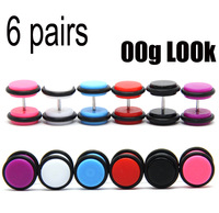 6 pair of ALL NEW FAKE UV tunnels plugs EAR STRETCHERs COLOURFUL + o rings  00g