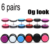 6 pair of 0g look Fake Cheater Ear Plug Earring UV Acrylic With O'Rings