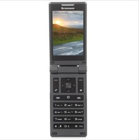 lenovo MA388 Fashion phone  GSM