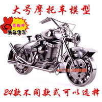 Motorcycle model iron crafts metal personalized birthday gift for boys