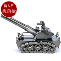 Iron tanks model metal craft decoration exquisite personalized birthday gift