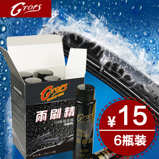 Concentrated gtops wax auto glass water car wipers fine water wiper seminoma wiper 6 bottled