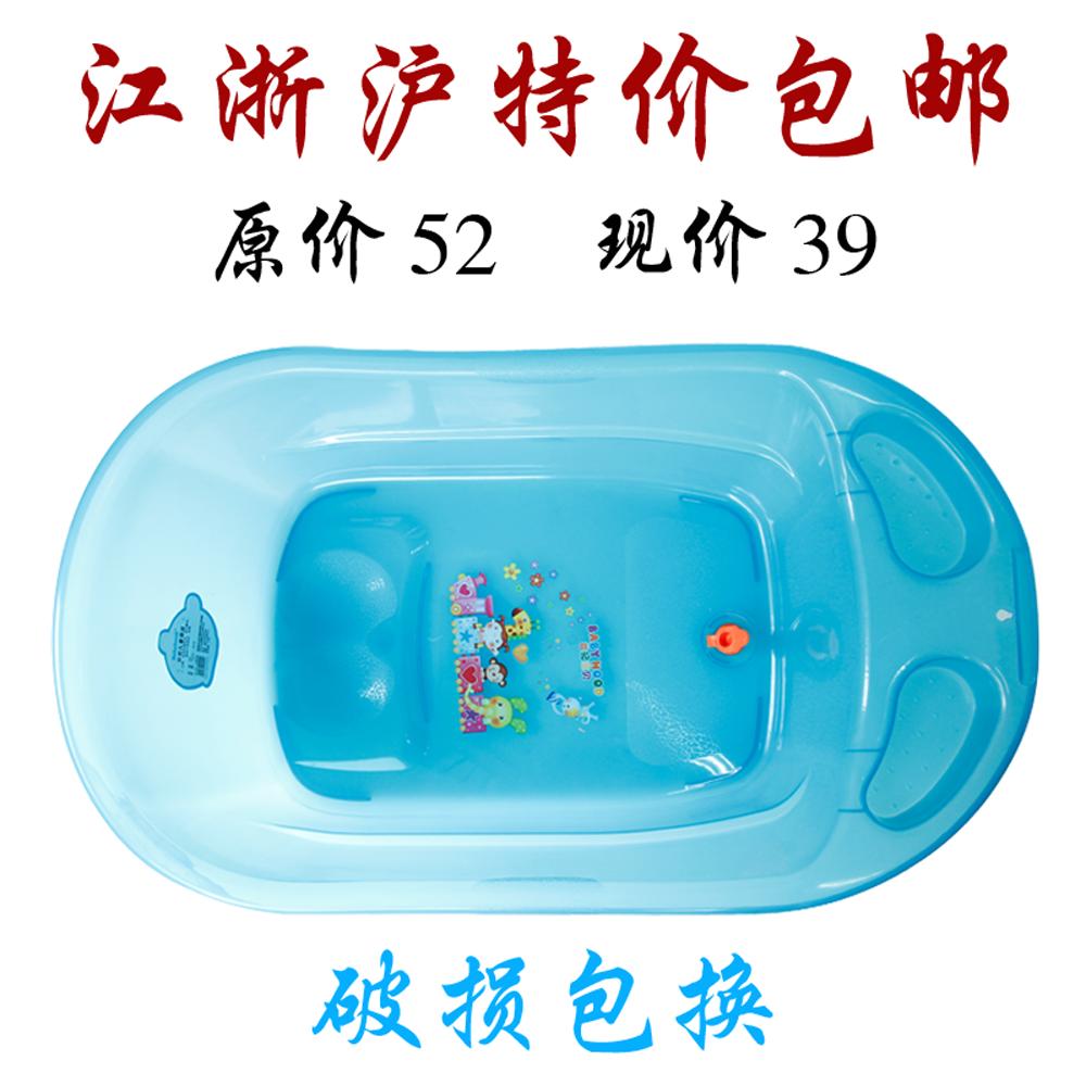 baby bathtub bath basin baby bath basin large infant bathtub. Black Bedroom Furniture Sets. Home Design Ideas
