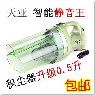 Tianya i803c intelligent mute high power car vacuum cleaner car vacuum cleaner