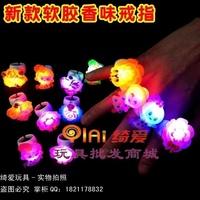 Big flash ring little girl rose butterfly led finger lights ring light toy