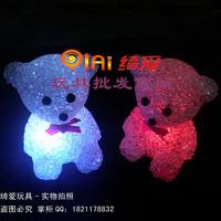 Colorful bear night light cartoon granule crystal heterochrosis eye-lantern holiday gifts