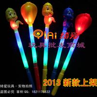 Flash stick serpiform glow stick toy