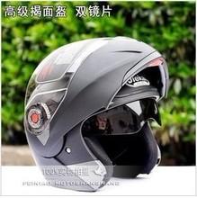 wholesale full face bicycle helmet