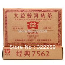 [DIDA TEA] PROMOTION ! 2013 Yunnan Menghai Dayi TAETEA Classical 7562 Puer Pu erh Brick Tea 250g Ripe Cooked Genuine Certified