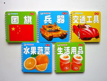 Creative household goods Small shredded card national flag traffic tools everydays fruit full 5