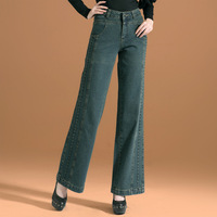 2013 plus size pants loose slim high waist jeans female bell-bottom trousers thin