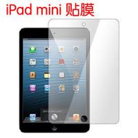 For ipad   mini high permeability membrane  for apple   scrub protective film screen film hd fingerprint hot free shipping