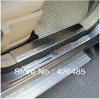 Stainless Steel Inside & Outside Door Sill Scuff Plate 8pcs Fit For Nissan Qashqai Dualis 07-12 2007 2008 2009 2010 2011 2012
