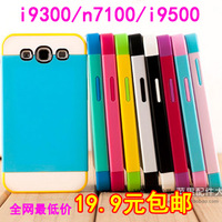 Two-color  for SAMSUNG   i9300 SAMSUNG note2 phone case mobile phone case SAMSUNG s4 phone case protective case