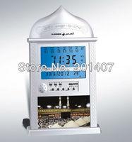 Hot sale  Full Azans 1150 cities Around The World Complete Azans for all prayers azan clock