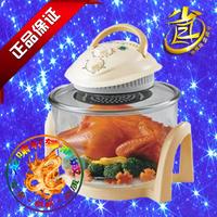 Msl-jk518 air fryer far infrared oille air fryer scamper household electric fryer