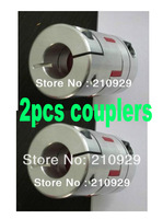 2pcs for (shaft couplers of 5mm to 12mm)