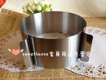 wholesale stainless steel bakeware