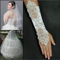 The bride set piece veil gloves pannier set