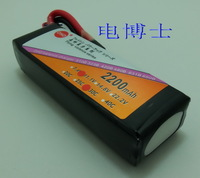 Model aircraft battery 11.1v30c2200mah 5c 3s lithium battery power battery 2