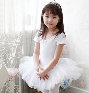 Noble white swan child ballet skirt female child dance dress one piece leotard child costume