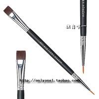 Id bare escentuals fiber wool eyeliner liquid makeup tools eyeliner gel cosmetic brush