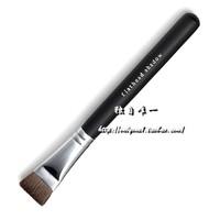 Bare escentuals eye shadow brush wool cosmetic brush professional makeup tools makeup smoked