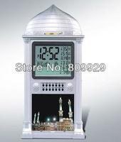 2014 new 1500 cities muslim azan clock