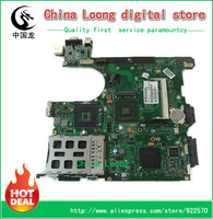 Hight Quality  Nc8230 441095-001 Laptop Motherboard For Hp 100%tested+warranty