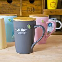 Zakka cup multicolour matt cup coffee cup eco ceramic mug cup belt wood cover