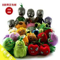23 plants vs zombies plush doll toys Stuffed & Plush Plants Toys & Hobbies