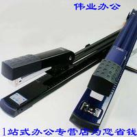 Lackadaisical deli 0334 long arm stapler lengthen stapler a3 paper 12 needle