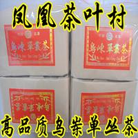 dancong cong single asphodel phoenix oolong tea