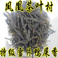 Phoenix dancong single tea premium tea single oolong tea huang chih-hong